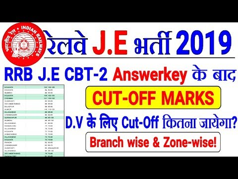 RRB JE CBT-2 CUTOFF AFTER ANSWERKEY | RRB JE CBT-2 CUTOFF FOR D.V