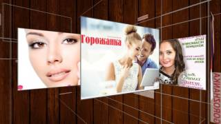 Gorozhanka (City Girl) 7 years in the advertising market