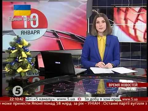 Последние новости из украины славянск