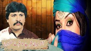 Aa Kar Hamari Qabar Par Tum Ny Jo - Attaullah Khan