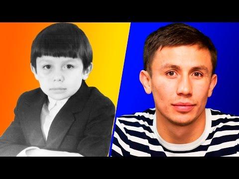 видео: Головкин - До Того Как Стал Известен!