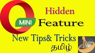 Opera Mini browser tips and tricks Tamil