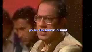 Ye na the hamari qismat Karaoke Updated