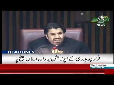 Headlines 6 PM | 12 December 2018 | Aaj News