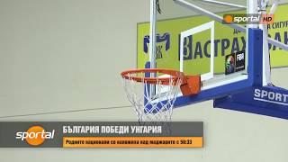 България стартира с победа на Европейското първенство по баскетбол на колички