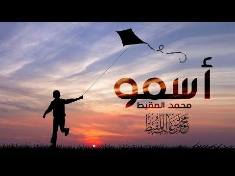 تحميل نشيد عمر الفاروق العفاسي mp3
