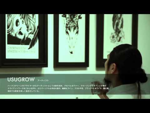 Zerone and 7 Artists - Tokyo