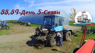 Запустили Т-150К-09-25, сменил масло в ХТЗ-17221 и не только. (88,89-День 5-Сезон)