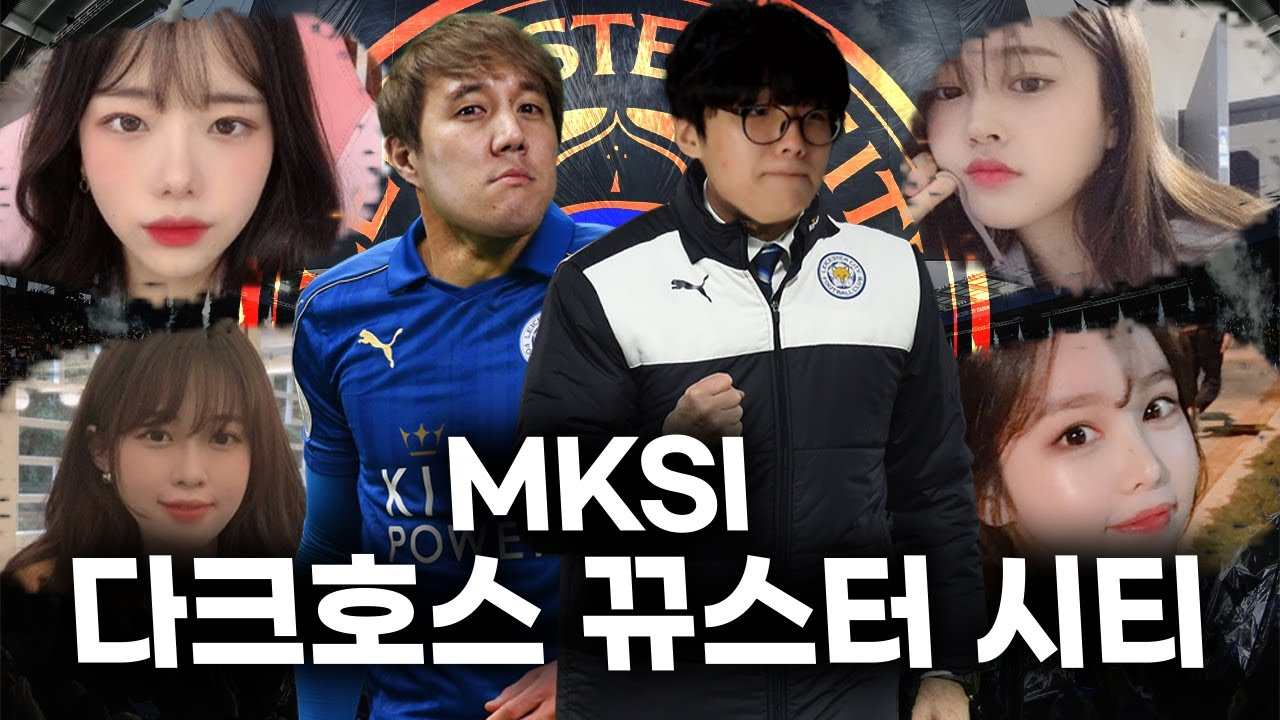 #1. 불혹의 롤저씨, 첫 롤 대회 MKSI에 출전!! 인간 승리 가능?