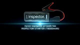 видео Inspector JUMPER