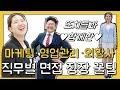 [장거리연애의 결혼준비] 예비신랑 정장부터 구두까지 예복 쇼핑 데이트 (feat.가성비) │보르밍 ...