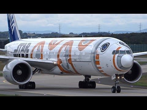 Awesome Heavy Landings Frankfurt Airport B777, B787, A330, B767
