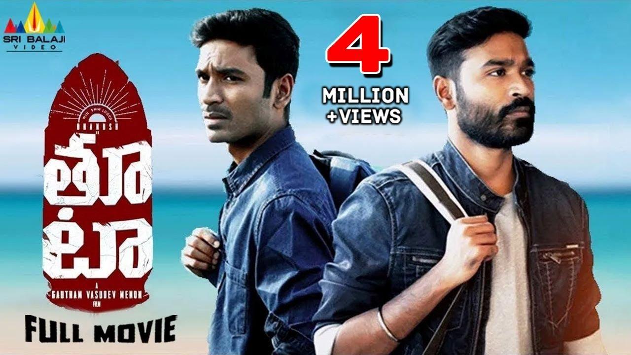 Download Thoota Latest Telugu Full Movie   Dhanush, Megha Akash   New Full Length Movies @SriBalajiMovies