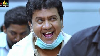 Gullu Dada Comedy Scenes Back to Back | Ghar Damaad Movie Comedy | Sri Balaji Video