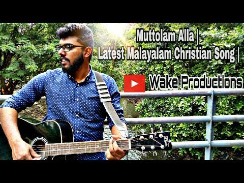 Muttolam Alla | Christian Malayalam Song | Cover by Steve Mathews