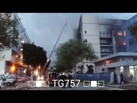 CK Building Fire Part 1
