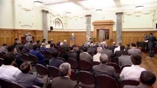 Wellington, New Zealand: Parliament Reception in honour of Hazrat Mirza Masroor Ahmad