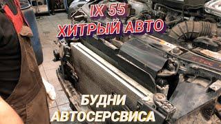Будни автосервиса ремонт Hyundai и Kia