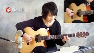 [Hướng dẫn guitar] Thiết huyết đan tâm - Anh hùng xạ điêu OST || reupload