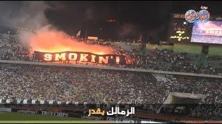 أخبار اليوم | رسالة الجماهير المصرية  للفارس الأبيض « الزمالك يقدر »
