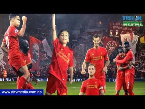 Vision Sports || Vision Nepal Television || 10 April 2017 ||