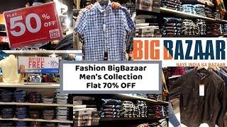 BigBazaar Full Men's Clothing || Flat 70% OFF || Sabse Sasta ||