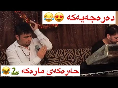 Aram Shaida 2017 ( Almas Bawanm Almas ) Zor Shazzzzzzz  Music - Ari Be7l