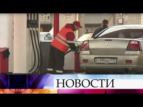 Оптовые цены на бензин и дизель после соглашения между правительством и нефтяниками пошли вниз.