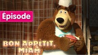 Masha et Michka - Bon Appétit, Miam 🐼 (Épisode 24) 🐻 Dessin animé en Français 2017!