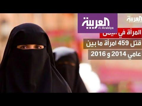 المرأة اليمنية هدف لانتهاكات الانقلابيين
