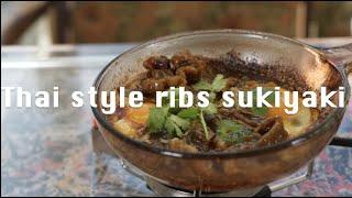 【Japanese Junk Food】Thai style ribs sukiyaki【Convenience Store 】
