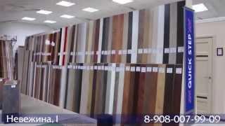 Dekor - магазин отделочных материалов(, 2014-10-06T04:03:22.000Z)