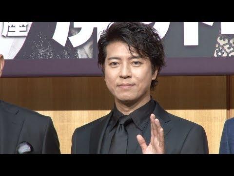 堤幸彦「誰も観たことのない舞台を」上川隆也、溝端淳平らが出演の舞台『魔界転生』製作発表レポート