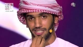 المتسابق أحمد خميس من الإمارات في برنامج عرب كاستينج - ArabCasting#