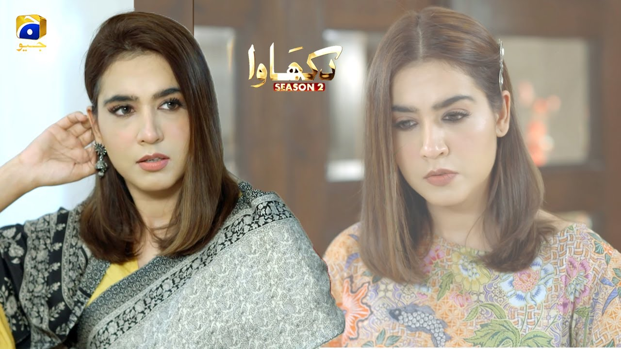 Download Dikhawa Season 2   Ehsas e Kamtari   Syed Jibran   Mansha Pasha   HAR PAL GEO