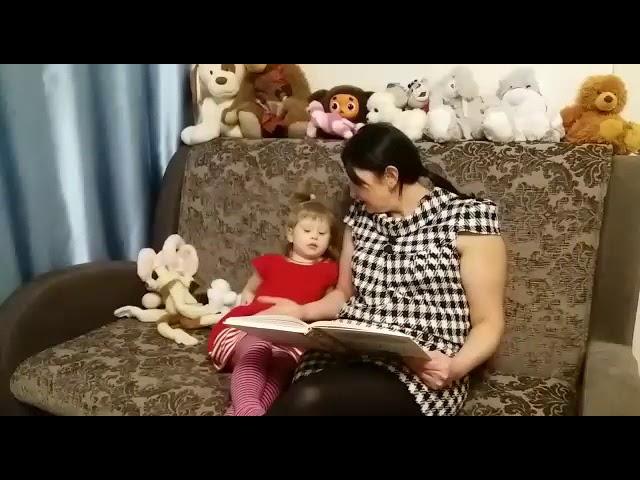 Изображение предпросмотра прочтения – ИльмираХайретдинова читает произведение «В.Сутеев Про бегемота,который боялся прививок» ВладимираГригорьевичаСутеева