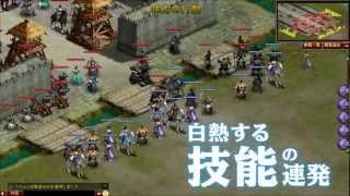 『三国戦略シミュレーション~戦将~』「連盟戦」プロモーション動画