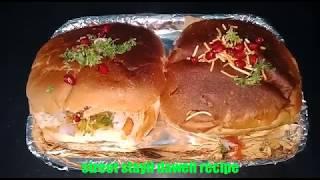 Daweli recipe! By kanchan cooking recipe