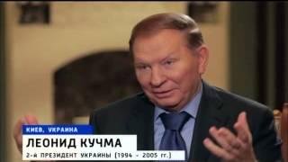 Кучма: Тимошенко Щербаня не заказывала