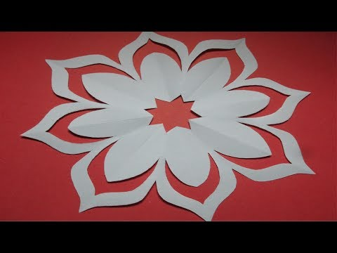 How to make simple & easy paper cutting flower designs/ pape