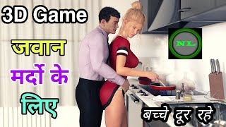 2019 New Android Mobile 3D Offline Game ! In Hindi Full Game Video