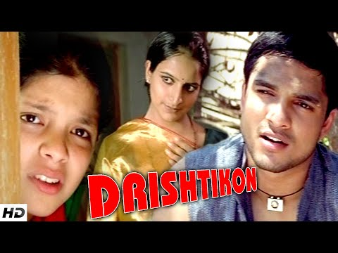 DRISHTIKON - Short Film | Girl's Perception Towards Her Mother