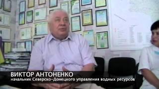 Безопасно ли добывать сланцевый газ на Донбассе?