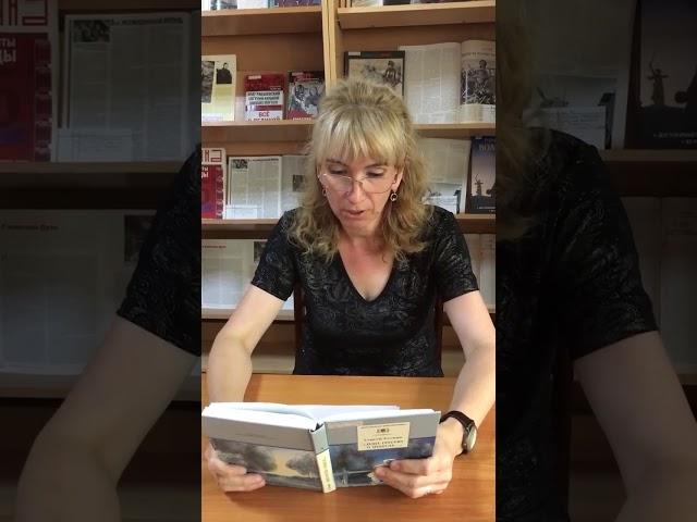 Изображение предпросмотра прочтения – СветланаБукреева читает произведение «Сдобрым утром! (Задремали звёзды золотые…)» С.А.Есенина