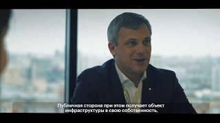 """""""Сбербанк"""" вывод новой услуги"""
