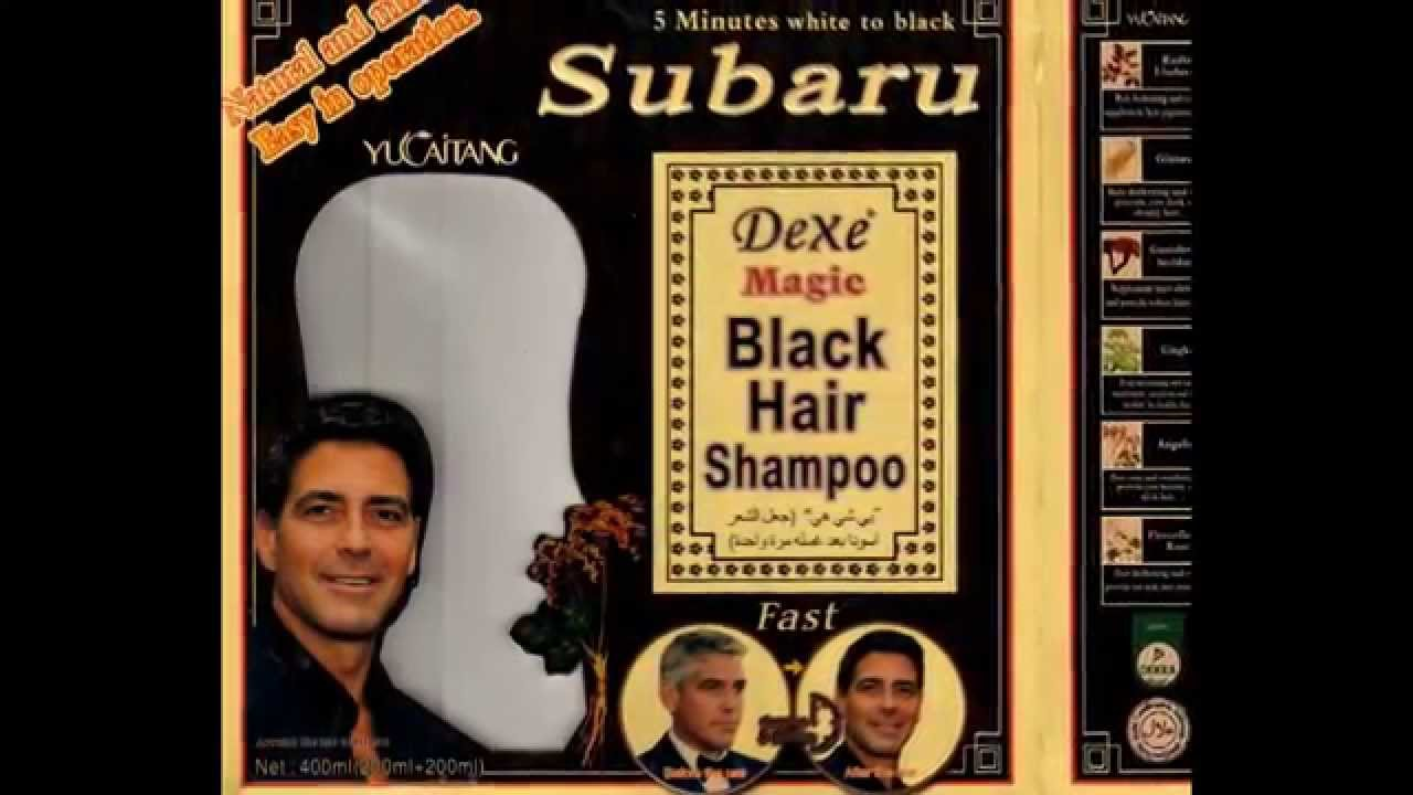 Bsy Black Magic Shampoo Dtsl Commointl Pvt Ltd Youtube