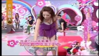 更多女人美妝美妝大賞網路節目-http://www1.tvbs.com.tw/project/tvbs_g...