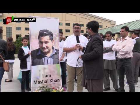 Pashawar Mashal Khan