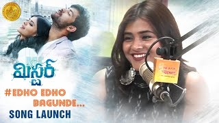 Hebah Patel Launches Mister Movie Edho Edho Song | Varun Tej | Lavanya Tripathi | Hebah Patel