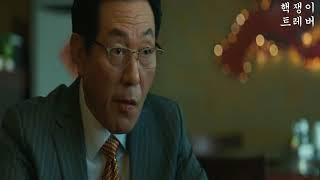 [장첸]-10억 임무
